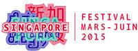 Festival Singapour